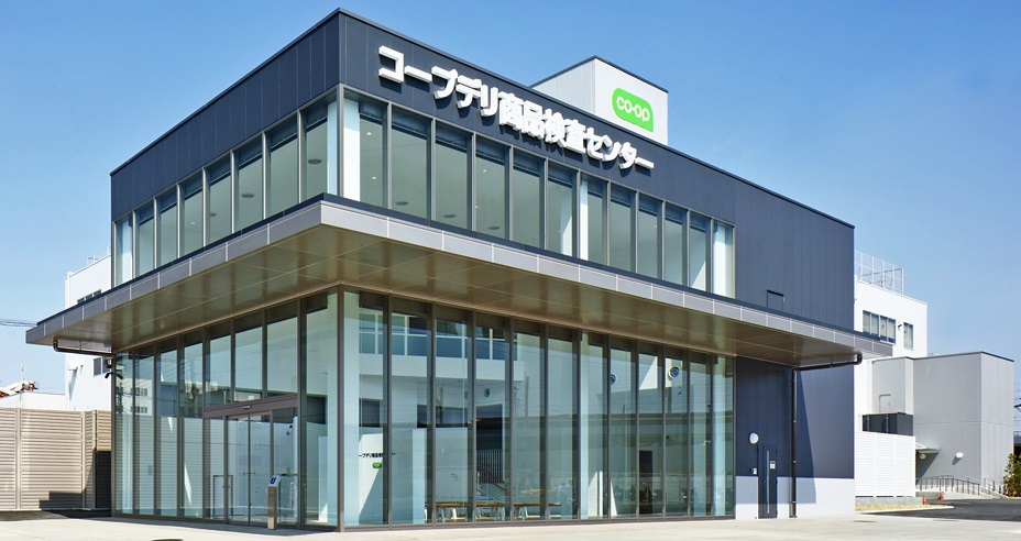 【さいたま市】新しくなった 「コープデリ商品検査センター」 へ行こう! (集合:昭和館横)
