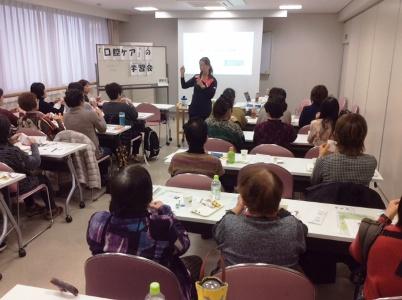 【さいたま市南区】ミニハートの援助会員募集説明会(コーププラザ浦和)