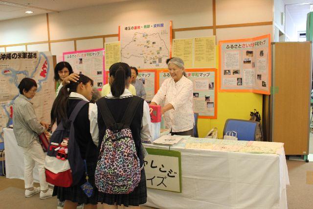 【さいたま市浦和区】2018平和のための埼玉の戦争展(浦和コルソ)