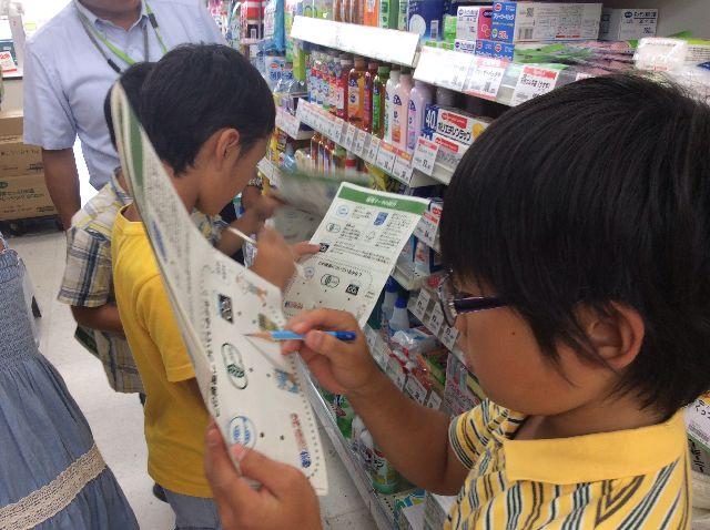 【さいたま市南区】エコたんけん隊(コープ武蔵浦和店)