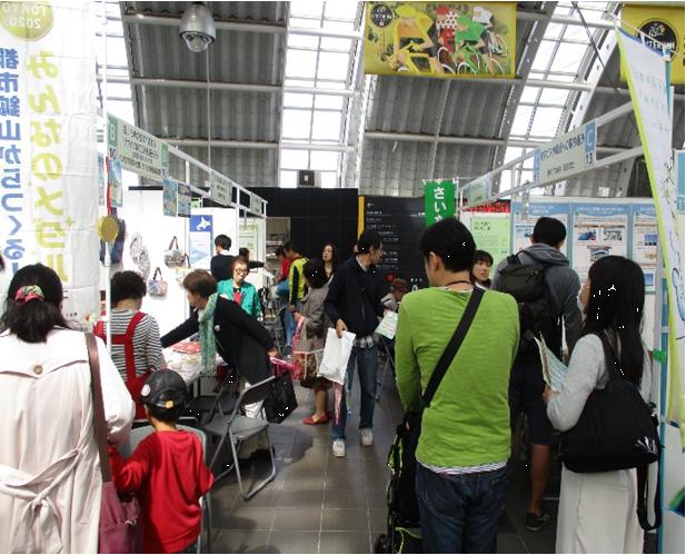 【さいたま市中央区】第18回さいたま市環境フォーラム(JR「さいたま新都心駅」東西自由通路)