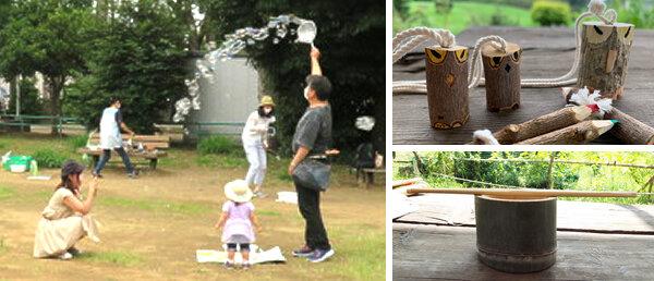 八街の森 イベントのイメージ