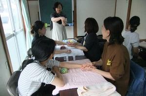 1211chishirodai1.jpg