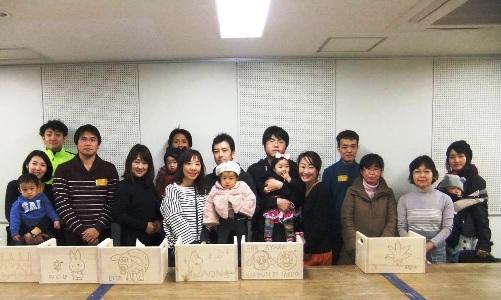 2chishirodai3.jpg