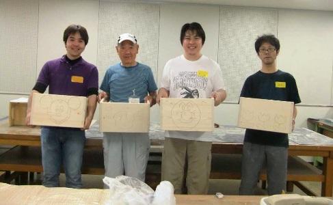 7chishirodai1.jpg