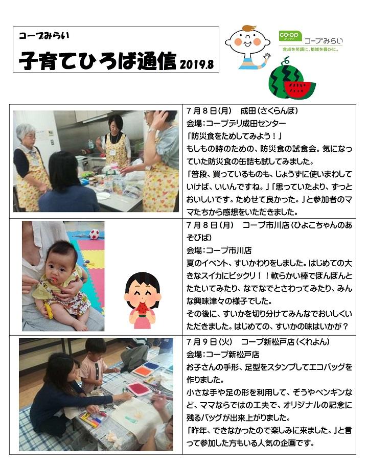 newhiroba7.jpg
