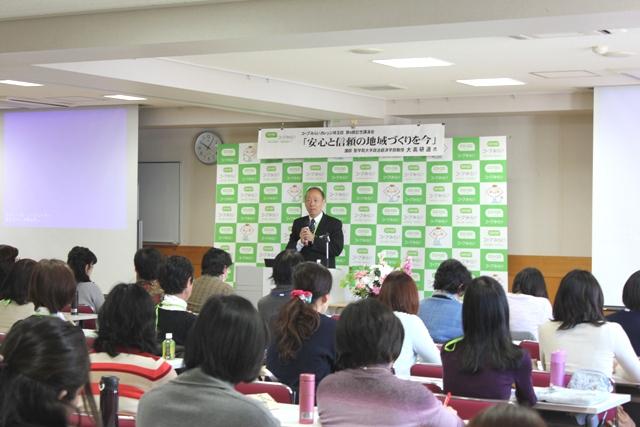小林副理事長が受講生に向けて挨拶しました