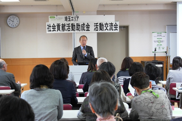 (財)コープみらい社会活動財団 小林新治理事長よりごあいさついただきました