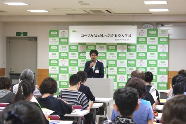 埼玉校・吉川校長が「皆さんの居場所になり、それぞれが役割を担い、つながりが感じられるカレッジを一緒につくっていきましょう」と挨拶しました