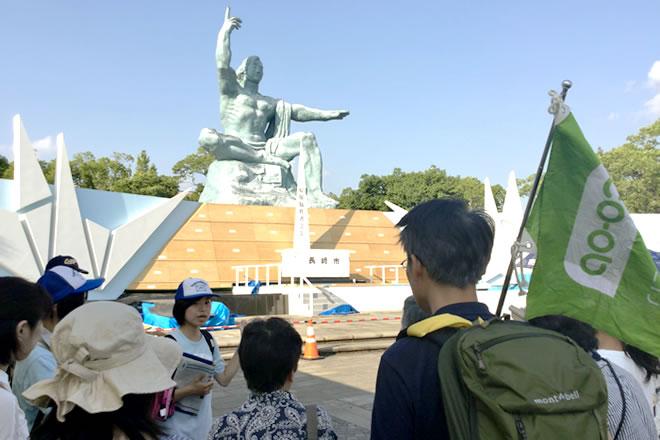 ナガサキ平和の旅、主要な遺構や慰霊碑を中心に見学している様子