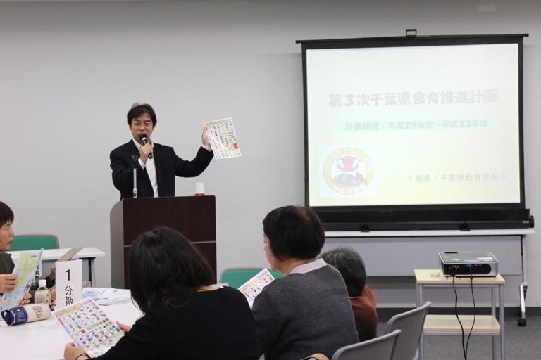 千葉県安全農業推進課 大木茂 氏による食育基本法のご講演