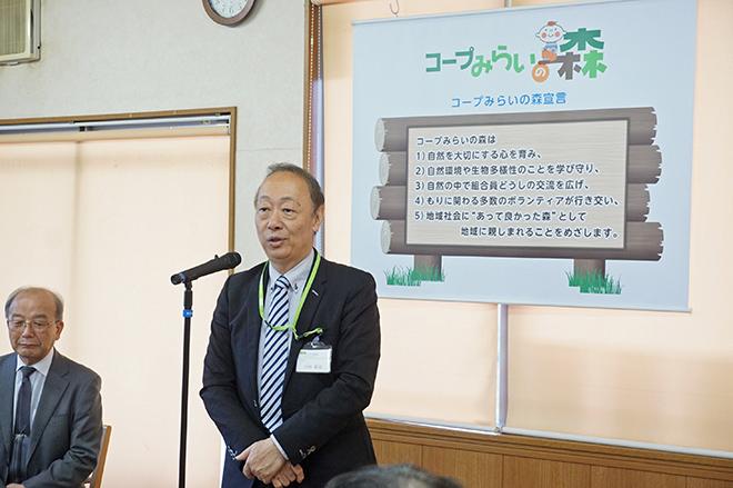 コープみらい財団 小林理事長より<br>「八街の森に植えた桜を見て福島に想いを馳せて欲しい」