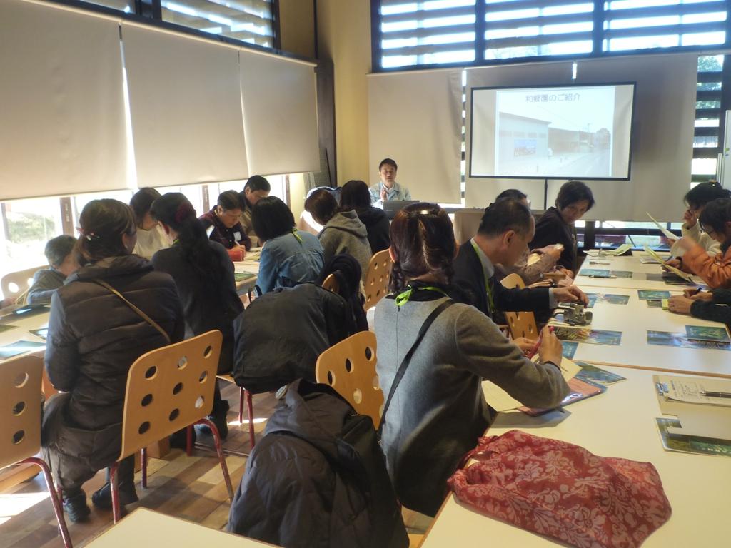 和郷園グループの取り組みを学ぶ