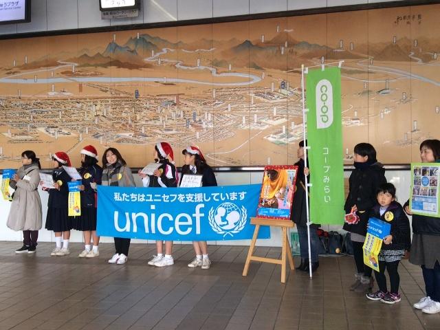 ユニセフボランティアの学生も募金の呼びかけに参加しました(JR熊谷駅)