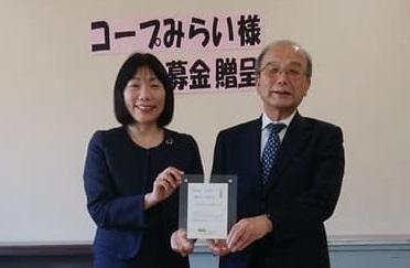 コープみらい新井理事長(左)とコープふくしま今野理事長(右)の写真