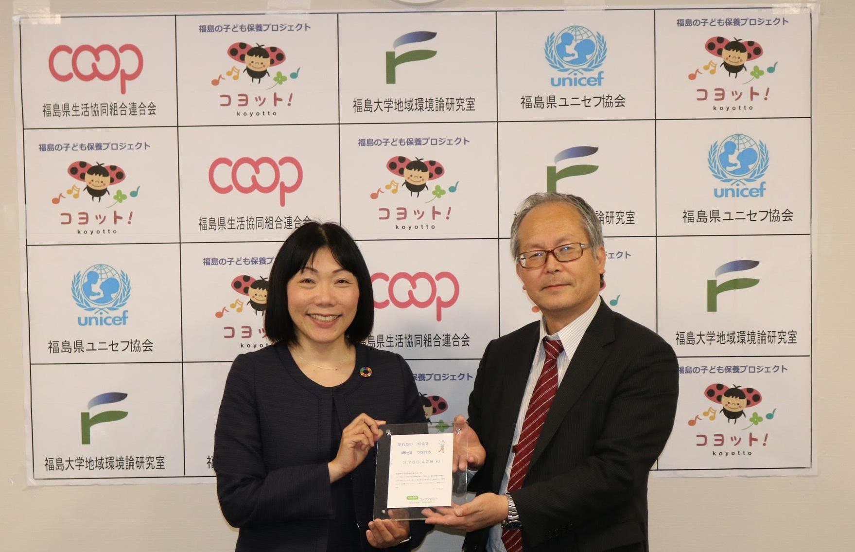 コープみらい新井理事長(左)と福島県生協連 吉川会長(右)の写真