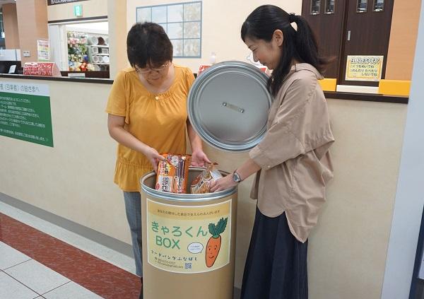 コープ市川店に設置した食品回収ボックス「きゃろくんBOX」