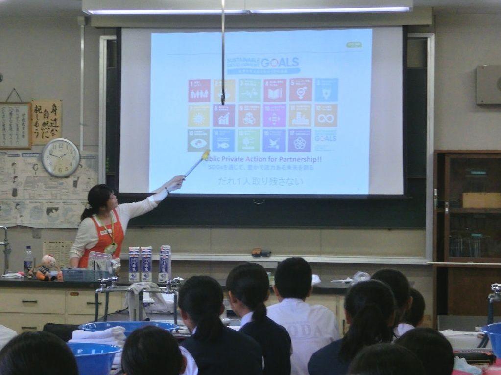 持続可能な開発目標(SDGs)についての学習