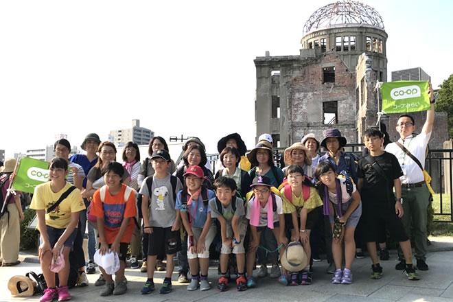 ヒロシマ平和の旅、広島平和記念公園内の碑めぐりの様子