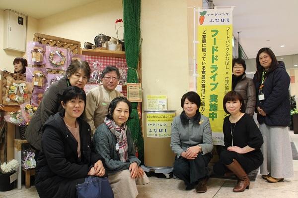 当日はコープ鎌ケ谷店の吉野店長(後列左から2番目)やフードバンクふなばしの笹田代表(前列右から2人目)も参加しました。