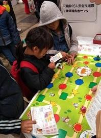 くらし体験コーナーでは、子どもたちがボードゲームに夢中。