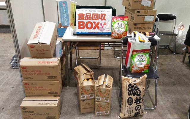 フードドライブに寄せられた食品の写真