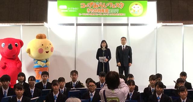 壇上に上がる新井理事長と土屋理事長の写真