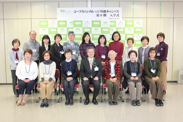 【第6期受講生の皆さん】<br>入学式には18人の受講生が参加しました