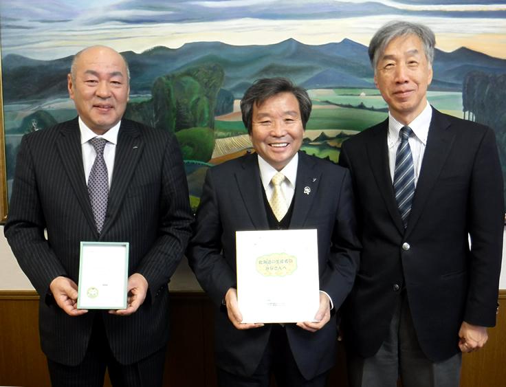 浦島専務、熊谷組合長、赤松理事長の写真