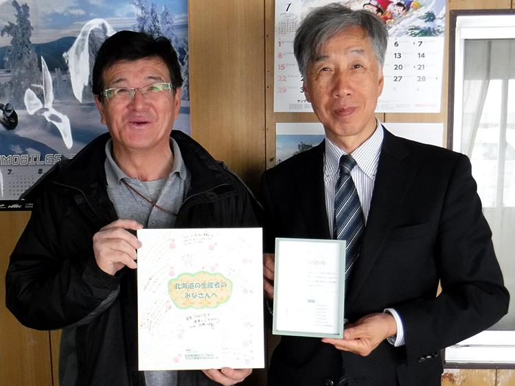 太田様と赤松理事長の写真