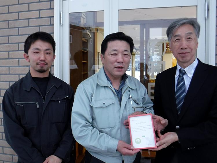 和田部長、和田社長と赤松理事長の写真