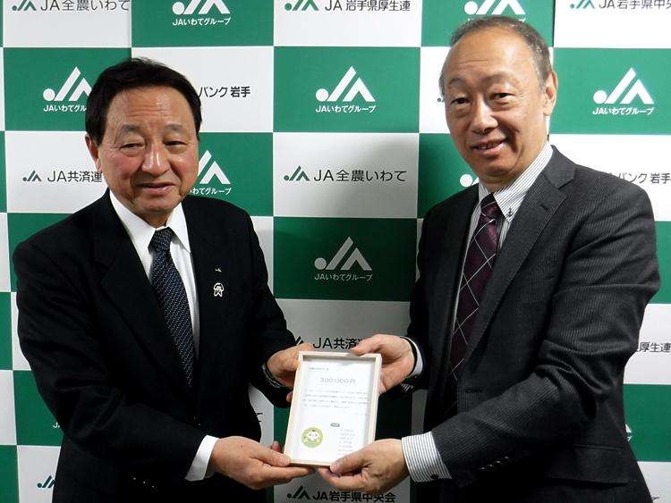 藤尾会長と小林副理事長の写真