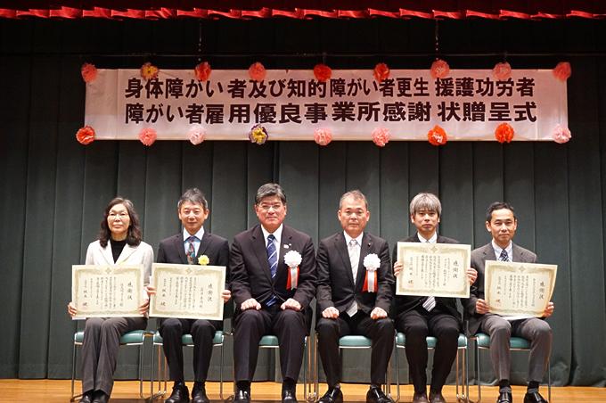 左から3人目 坂本 板橋区長、5人目 相澤センター長
