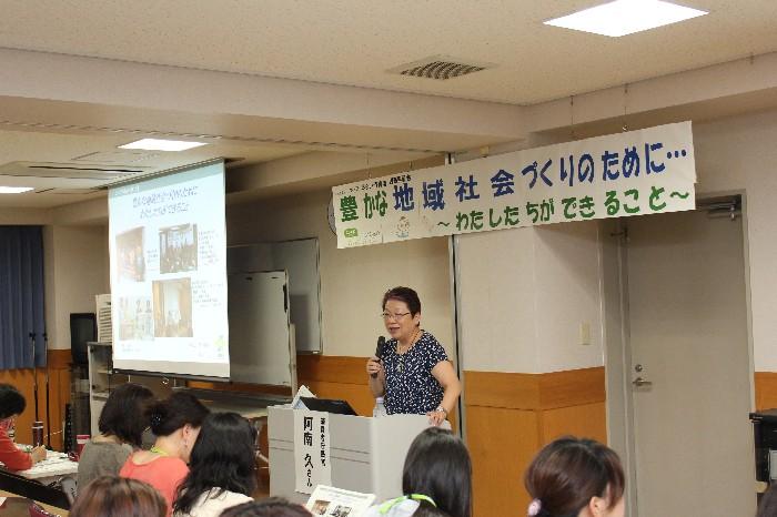 消費者庁長官の阿南 久さんによる講演会