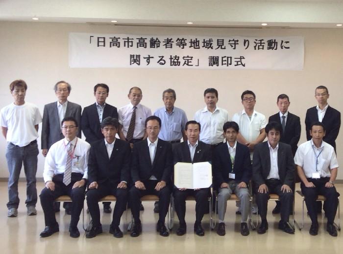 谷ケ﨑照雄市長(写真中央)と合同調印式参加の協力事業者とともに(コープみらい吉川理事:写真右から3人目)