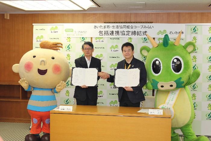 清水 勇人さいたま市長(写真:右)と協定書を取り交わしました(写真左:佐藤副理事長)