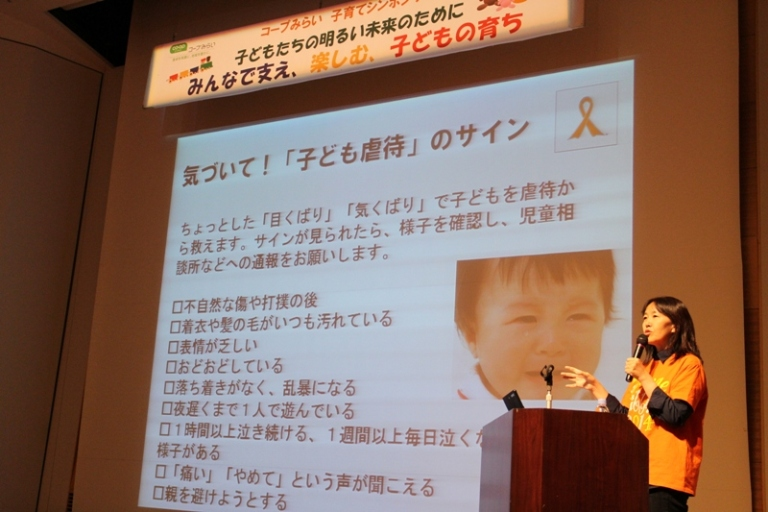 NPO法人ファザーリング・ジャパン理事の高祖常子氏の基調講演の様子