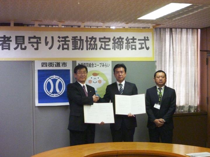 左から、佐渡四街道市長、コープみらい鳥羽千葉県本部長、コープみらいえ鈴木施設長