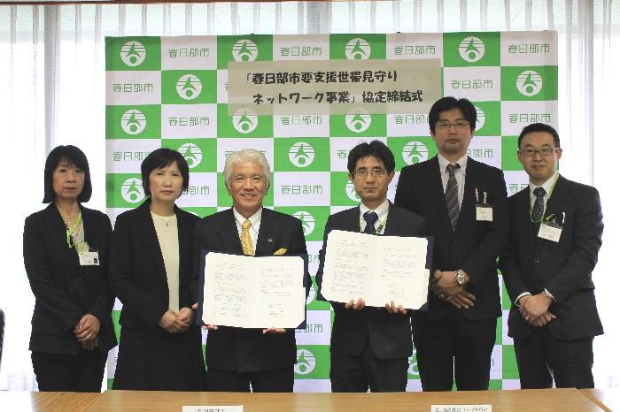 石川春日部市長(写真中央左)と協定書を交換しました