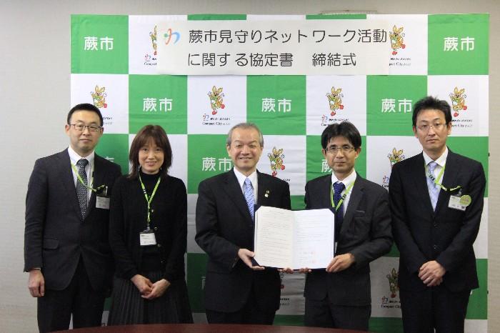 賴髙蕨市長(写真中央)と協定書を交換しました