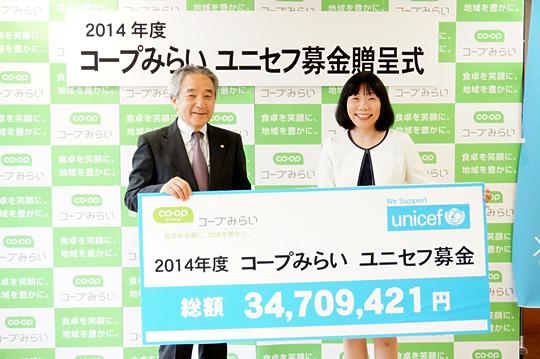 コープみらいの新井ちとせ理事長から、日本ユニセフ協会の早水研専務理事に募金の目録が手渡されました