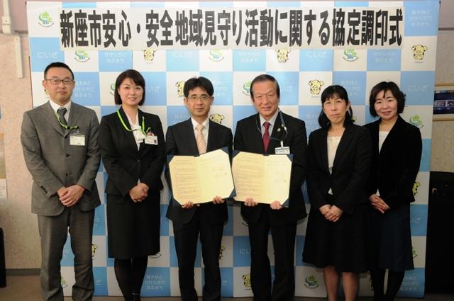 須田 健治 新座市長(写真:中央右)と協定書を交換しました