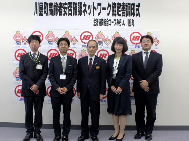 飯島和夫川島町長(写真中央)と協定書を交換しました